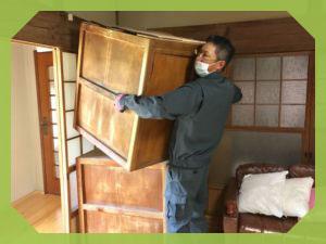 家財整理サービス
